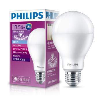 PHILIPS飛利浦 LED球型 13.5W 舒視光 LED燈泡E27 白光/黃光 全電壓 第七代(3入組)