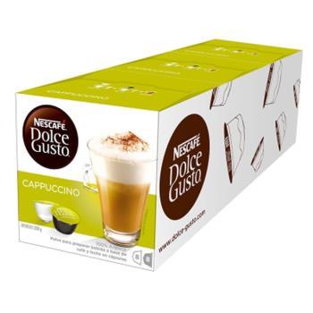 雀巢-卡布其諾咖啡膠囊 (48顆/24杯)