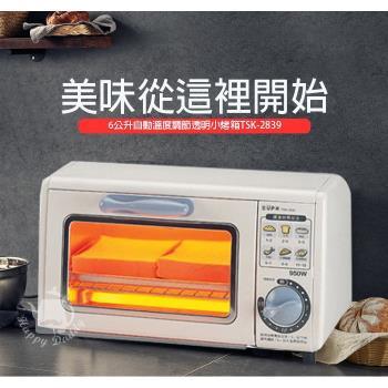 優柏EUPA  6公升烤箱/烤麵包機TSK-2836