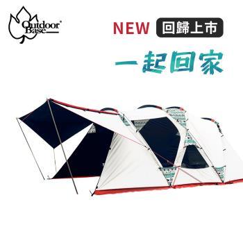 OutdoorBase Skypainter 彩繪天空歡樂家庭帳|一房一廳帳|隧道帳-23069