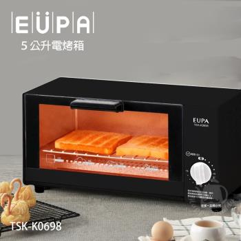 EUPA 優柏 5公升定時電烤箱 TSK-K0698