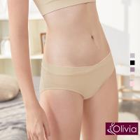 【Olivia】棉柔舒適低腰V型內褲-膚色