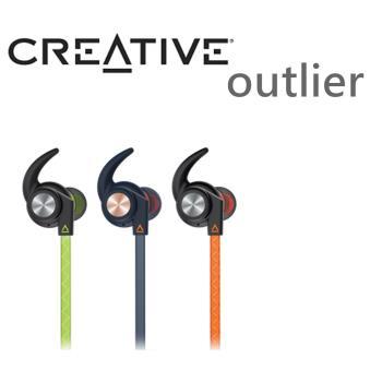 Creative Outlier 無線藍牙防水運動耳機 配戴舒適 音質佳