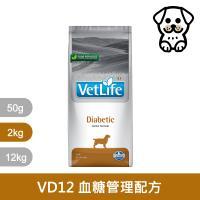 Farmina 法米納 Vet Life獸醫寵愛天然處方系列-犬用血糖管理配方 2kg