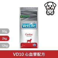 Farmina 法米納 Vet Life獸醫寵愛天然處方系列-犬用心血管配方 2kg