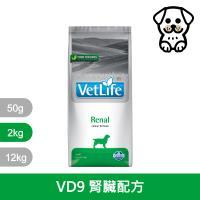 Farmina 法米納  Vet Life (犬用) 腎臟配方 VDR-9 獸醫寵愛天然處方系列 2kg