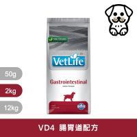 Farmina 法米納  Vet Life (犬用) 腸胃道配方 VDGI-4 獸醫寵愛天然處方系列乾糧 2kg