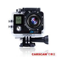 CARSCAM行車王 4K WIFI雙螢幕防水極限運動攝影機-(加贈16G記憶卡+專用搖控器)