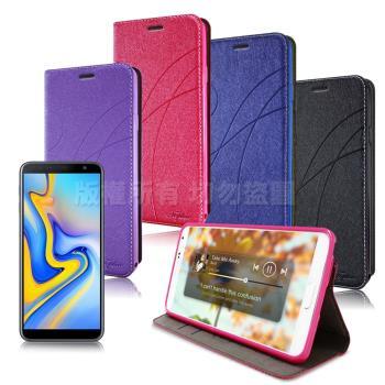 Topbao for 三星 Samsung Galaxy J6+ 典藏星光隱扣側翻皮套