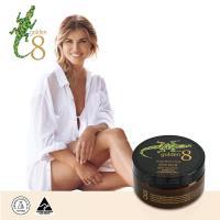 澳洲Golden 8 鱷魚油鎖水保濕多效修護膏100g