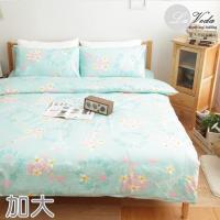 純棉〔巴黎莊園-藍綠〕雙人加大兩用被床包組