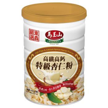 東森嚴選馬玉山日本限定高纖高鈣特級杏仁粉