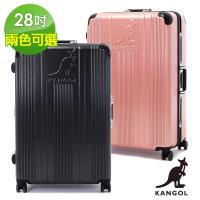 KANGOL英國袋鼠 - 讓世界隨你跳動 80週年紀念款全PC鋁框28吋行李箱 -兩色任選