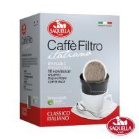 義大利Saquella 百年皇家經典滴漏式咖啡