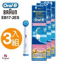 德國百靈Oral-B成人超軟毛刷頭2入 EB17-2ES(3袋家庭組)