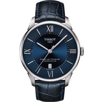 TISSOT天梭 杜魯爾 黃曉明廣告 動力80小時機械腕錶(藍/42mm) T0994071604800