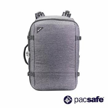 Pacsafe VIBE 40 防盜雙肩背包(40L) (Granite melange 岩灰)
