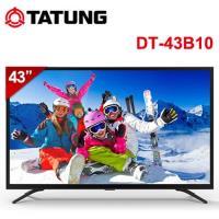 【TATUNG大同】43吋多媒體LED液晶顯示器+視訊盒 DT-43B10 送基本安裝