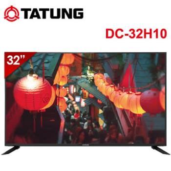 【TATUNG大同】32吋 台灣製造多媒體LED液晶顯示器+視訊盒 DC-32H10 送基本安裝