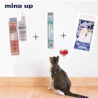 日本Mind up 貓咪潔牙超值組合(液體牙膏+齒垢棒+指套牙刷 三合一)