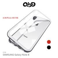 QinD SAMSUNG Galaxy Note 8 萬磁王金屬邊框