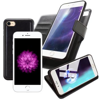 Xmart for iPhone 8/iPhone 7/iPhone 6 典雅二合一可分離牛皮皮套