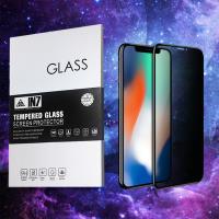 IN7 APPLE iPhone X/XS (5.8吋) 防窥3D全滿版9H鋼化玻璃保護貼