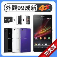 【福利品】 SONY Xperia Z (4GLTE) 5吋智慧型手機 (贈32G記憶卡、清水套、鋼化膜)