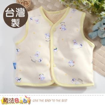 魔法Baby 嬰幼兒服 台灣製棉絨寶寶背心外套 b0120