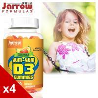 【美國Jarrow賈羅公式】活力陽光D3軟糖90粒(4瓶組)