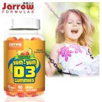 【美國Jarrow賈羅公式】活力陽光D3軟糖(90粒/瓶)