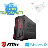 msi微星 Nightblade P1000迷你繪圖工作站(i7-8700/32G/256G+1T/P1000/Win10)