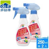 多益得 生物乾洗清潔劑250mlx2瓶