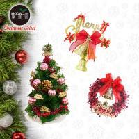 摩達客聖誕超值組合-台灣製迷你1呎(30cm)裝飾聖誕樹+8吋聖誕字牌花鐘吊飾+10吋紅色金蔥雪紗花圈