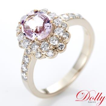 Dolly 天然無燒 粉紅剛玉1克拉 18K金鑽石戒指