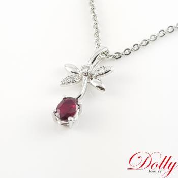 Dolly 緬甸 0.50克拉紅寶 14K金鑽石項鍊