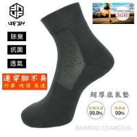 [UF72]3D消臭超厚底中壓運動襪 UF921 (五入組)