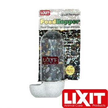 金德恩 美國製造 LIXIT 鳥類丸狀飼料寵物餵食器 300g