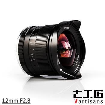 七工匠 7artisans  12mm F2.8 for Canon EOS-M Mount 廣角微單鏡頭