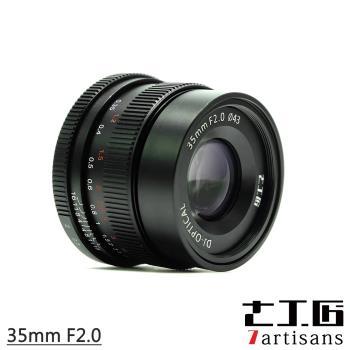 七工匠 7artisans  35mm F2.0 for  Fuji FX mount 全幅微單鏡頭