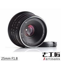 七工匠 7artisans  25mm F1.8 for  Fuji FX mount 廣角微單鏡頭