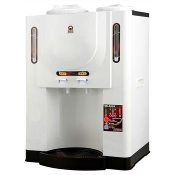 晶工牌溫熱全自動開飲機 JD-3601