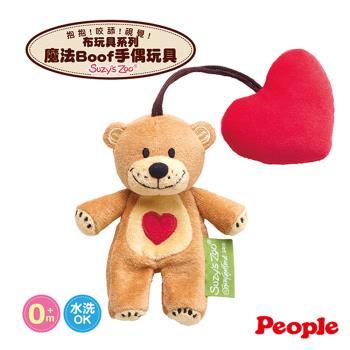 日本People-Suzy's Zoo布玩具系列-魔法Boof手偶玩具(0個月-)