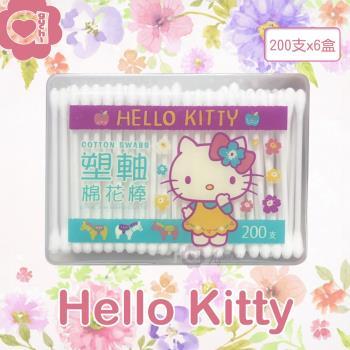 Hello Kitty 凱蒂貓塑軸棉花棒200支(盒裝) X 6 盒 高韌性塑膠軸桿不含螢光劑