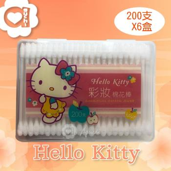Hello Kitty 彩妝棉花棒 200 支 X 6 盒 純棉雙頭 外盒可當收納盒