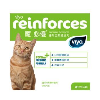 Viyo reinforces 寵必優 貓用寵物營養液 -30ml (7入裝) X 1盒