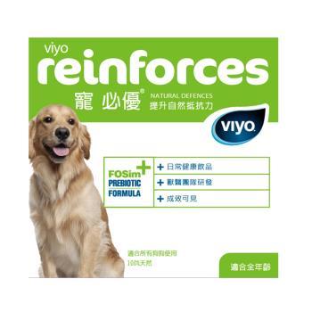 Viyo reinforces 寵必優 犬用寵物營養液 -30ml (7入裝) X 1盒