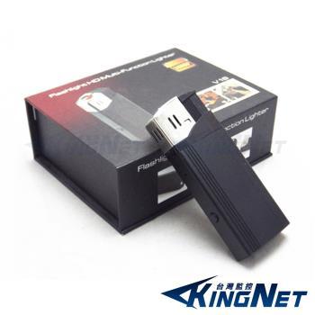 【KINGNET】監視器 HD 1080P 微型針孔攝影機密錄器 偽裝打火機造型 支援LED燈照明 影音儲存 循環錄影 蒐證設備 檢舉談判