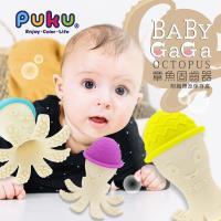 PUKU藍色企鵝 Baby GaGa章魚固齒器(含鍊夾/保存盒)