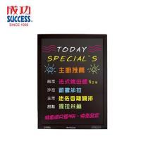成功SUCCESS 雙面木框軟木彩繪板(中) 015210
